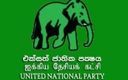New Office Bearers of UNP to be Announced on May Day Meeting on 7th……..