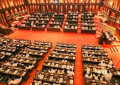 Parliamentary session commenced: 3 UPFA MPs cross over to Government