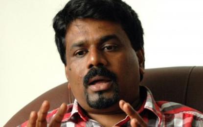 JVP Anurakumara Seeks a Copy of the CB Bond Commission Report From Presidential Secretariat