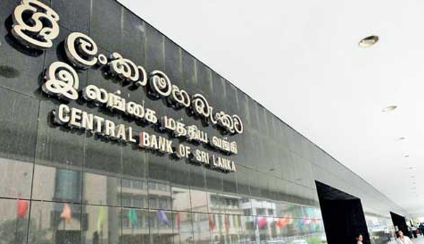Central Bank Maintains Policy Interest Rates Unchanged