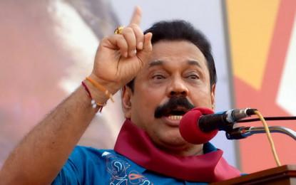 Mahinda Blasts UNP, SLFP & JVP