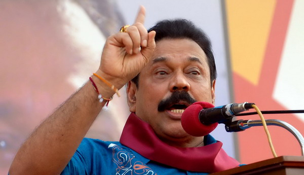 Mahinda Responded to Ranil's Statement on Bond