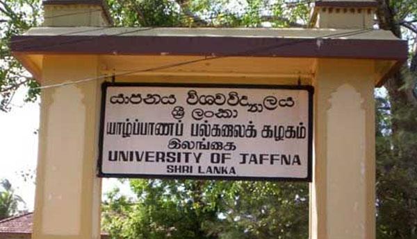 Class Prohibition to Jaffna University Students