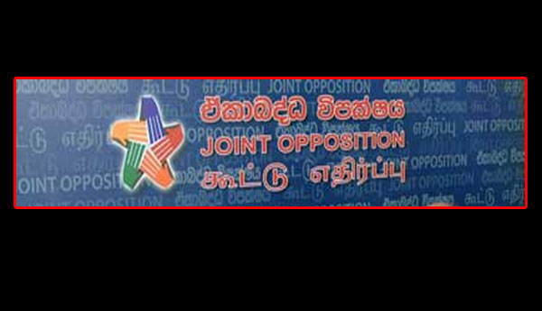 SLFP to Take Disciplinary Action Against 6 SLFP Members of JO