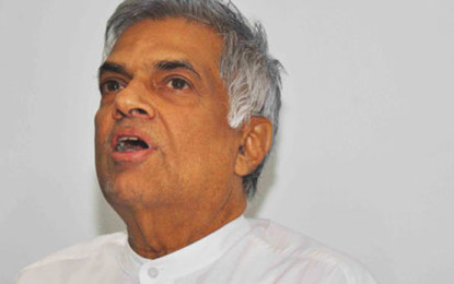Ranil's Secret Meeting with His Confident Ministers?