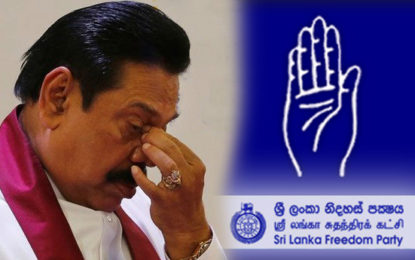 Mahinda is Yet to Receive an Invitation for 66th SLFP's Anniversary