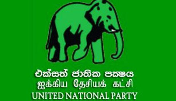 A Special Meeting of UNP Parliamentary Group Will Convene Today.