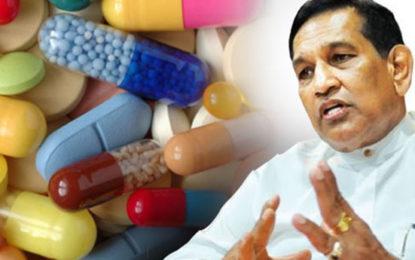 Price Reduction of 48 Essential Medicines