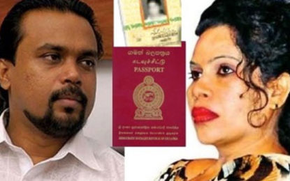 Shashi Weerawansa's Passport Cheating Case