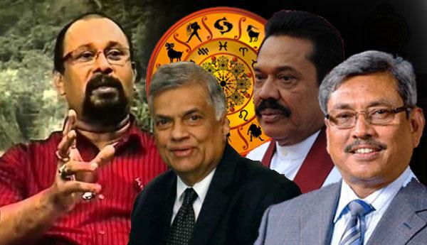 Image result for sri lanka presidential election 2020