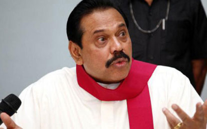 An Astonishing Government in Srilanka – Mahinda