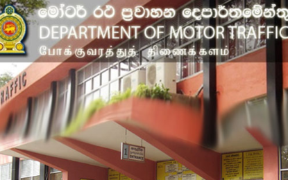 Vehicle Files  Over  5 Years  in Dept. of Motor Traffic  To be Removed