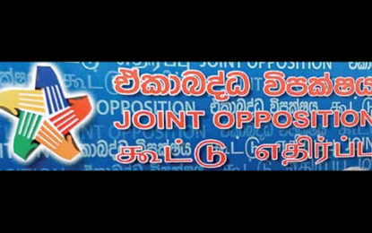 Non Commitment on JO Candidate By Mahinda