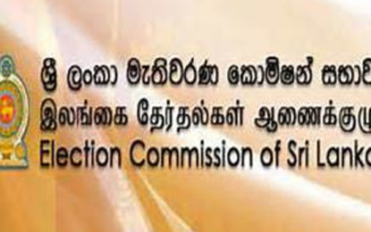 Election Commission Ready to Conduct a Referendum