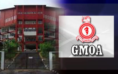 GMOA Suspended Struggle Against SAITM Temporarily