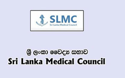 SLMC to Meet on November 17 to Decide …….