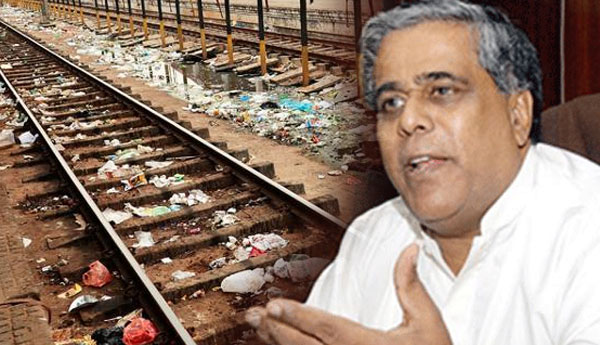 Beware of  littering in Railway  Stations & Railway Tracks