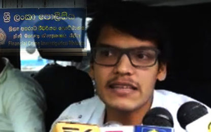 Rohitha Summoned by the  FCID