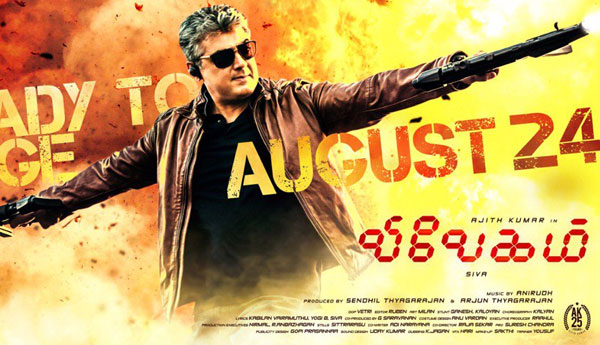 "Ajith Siva Combination Creation Film ""Vivekam"" Released Today"
