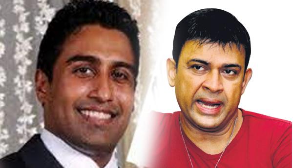 Perpetual Aloysius Offered Bribe to Ranjan Ramanayake