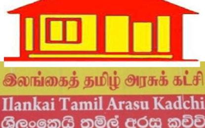 Tamil Arasu Kadchi Decided Not to Accept Ministry Portfolios of NPC
