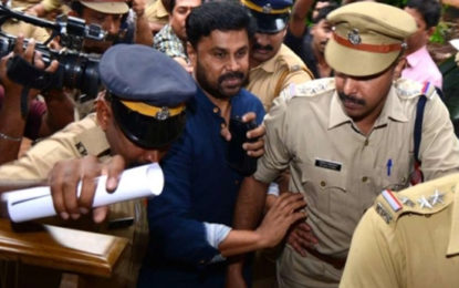 Malayalam Actress Assault, Abduction Case: Kerala HC Rejects Actor Dileep's Bail Plea