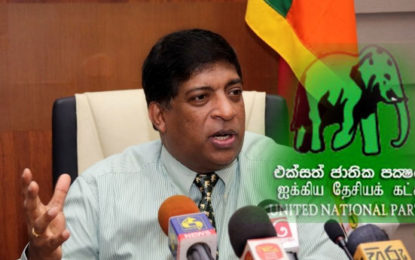 UNP Will Take a Decision on Ravi Only After Examining The Explanation Given to the Bond Commission