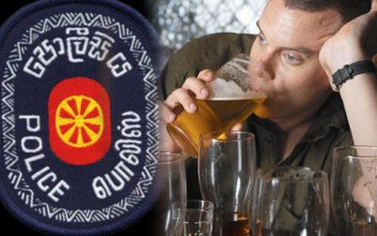 Police on Duty Found Drunk in Examination Hall