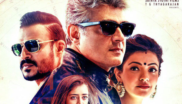 """Cinema Well Wishers Greetings Pouring in for """"Vivekam"""""""