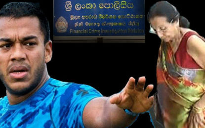 Yoshitha Rajapaksa's Grandmother  Daisy Forrest Ordered to Give Statement to  FCID