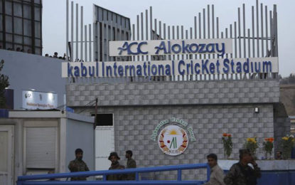 Suicide Attack Outside Kabul Cricket Stadium Kills Three, Injures 12