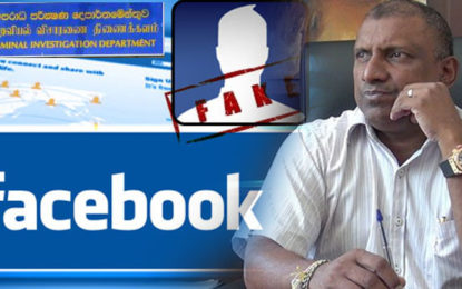 Aravinda Annoyed Over  Fake Face book Profile