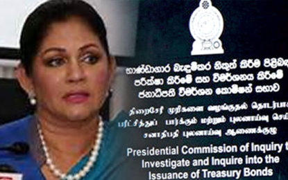 Copies of Evidence  Recorded in COPE  Given to PTL  by Son of Rosy Senanayake?