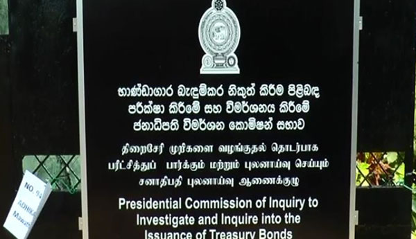 Ruling of the Bond Commission Regarding Aloysious Evidence not Acceptable