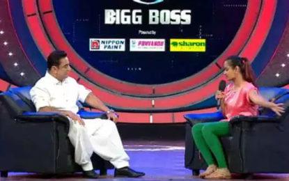 Bigg Boss Tamil: Suja Varunee Gets Evicted, Kamal Haasan Asks People To Vote Carefully