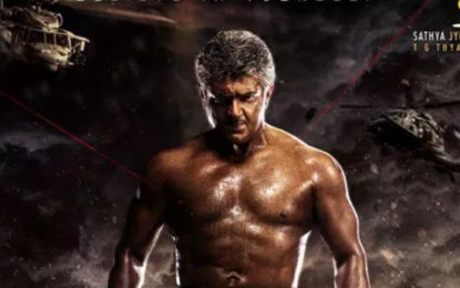 Ajith Undergoes Surgery After Sustaining Shoulder Injury During Vivegam Shoot