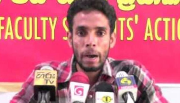 No Bail to Ryan Jayalath
