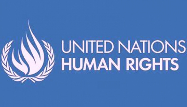 UNHRC 36th Session Commences today