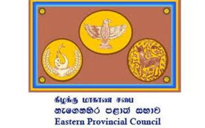 Eastern Provincial Council Approved 20th Amendment