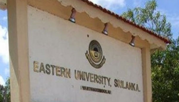 Educational Activities in Eastern University Commences From Next week