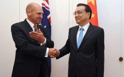 Australia Senate President Stephen Parry to Resign