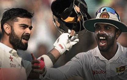 India Vs Sri Lanka Live Score, 1st Test Day 1: Rain Delays Toss At Eden Gardens