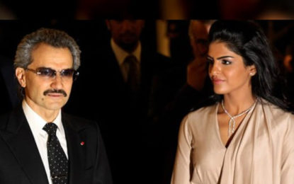 Saudi Princess' Tell-All Includesbangladeshi Children Traded As Sex Slaves