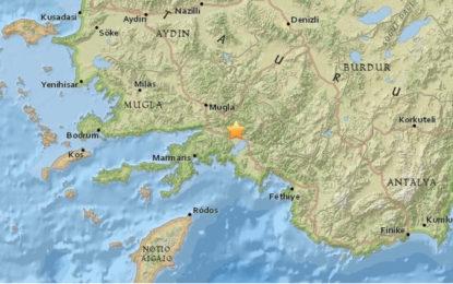 Magnitude 5.0 Earthquake Shakes Turkey's Southern Muğla