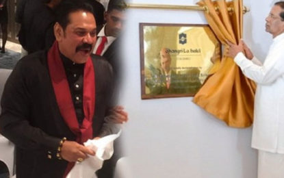 Mahinda Treated Better Than Maithri at Shangri-La Colombo?