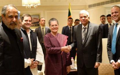 Sonia Gandhi Meets Srilankan Premier Ranil Wickramasinghe