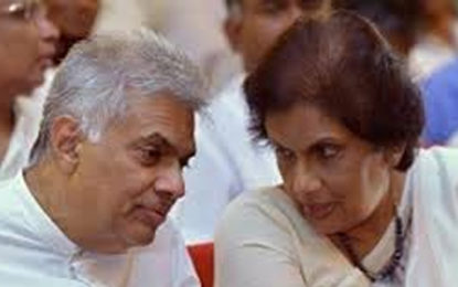 Former President Chandrika hailed Ranil for sets an example to all politicians.