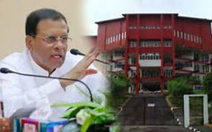 New Committee Appointed by President to Implement SAITM Proposals
