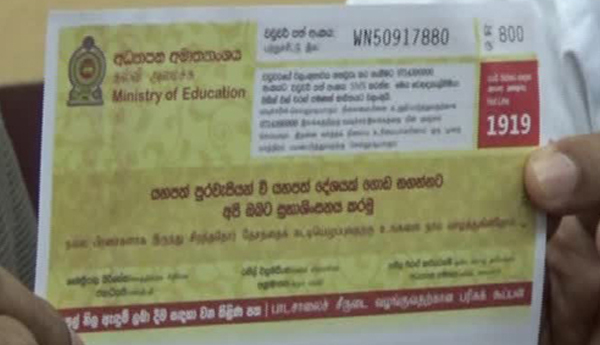Voucher to Purchase 3 lakhs of Shoes to Students.