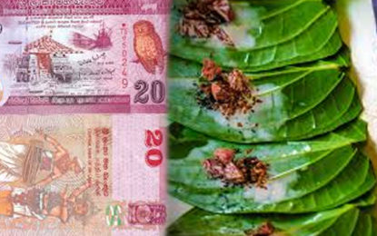 Chewing Rs 20 Notes With Betel